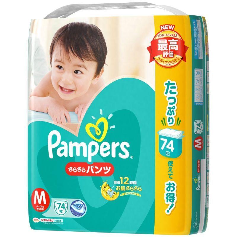 pampersパンパース さらさらパンツ ウルトラジャンボパック jp japan